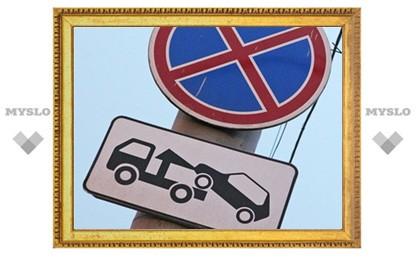 Водители неправильно припаркованных машин будут наказаны