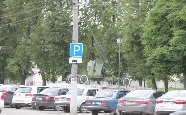 С 15 октября 2015 года парковка в центре Тулы будет стоить 30 рублей