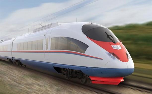 Через Тульскую область пройдет высокоскоростная железнодорожная магистраль