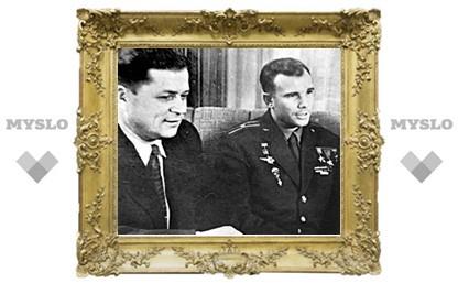 Туляки и Гагарин: К 50-летию первого полета в космос