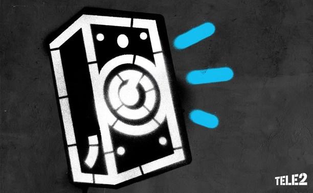 Тульские абоненты Tele2 выбирают «Мелодию для себя»