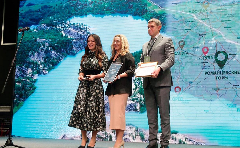 В Романцевских горах Тульской области создадут туристско-рекреационный кластер