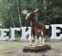 Скульптуру лося на въезде в Тулу восстановили