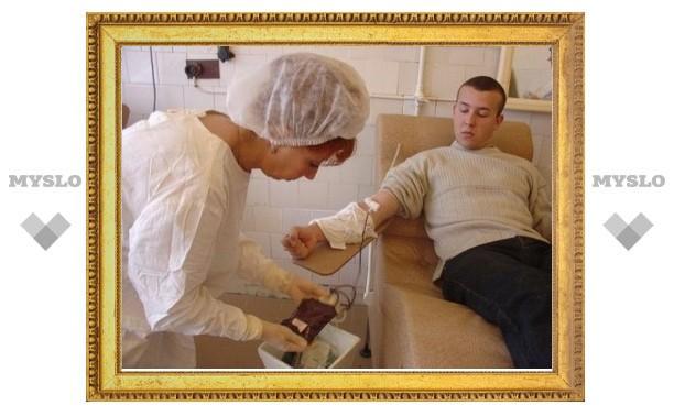 Туляки смогут сдать кровь без затруднений