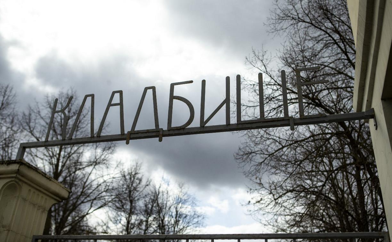 Туляки о строительстве нового кладбища в Пролетарском районе: «Мы не хотим дома с видом на погост!»