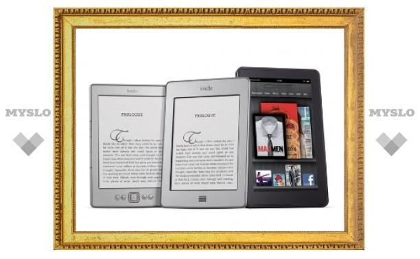 Amazon представил 199-долларовый планшет и три читалки