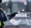 Инспекторы ГИБДД на выходных проведут в Туле профилактические рейды