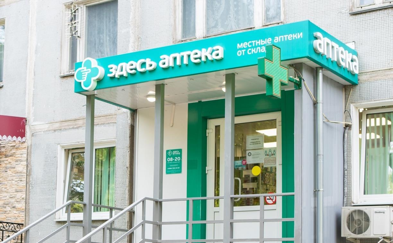 «Здесь аптека» и «Твой доктор»: безопасно, удобно и выгодно