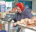 Россияне привыкают к снижению стандартов потребления