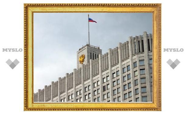 Российское правительство отчиталось об успехах во внешней политике