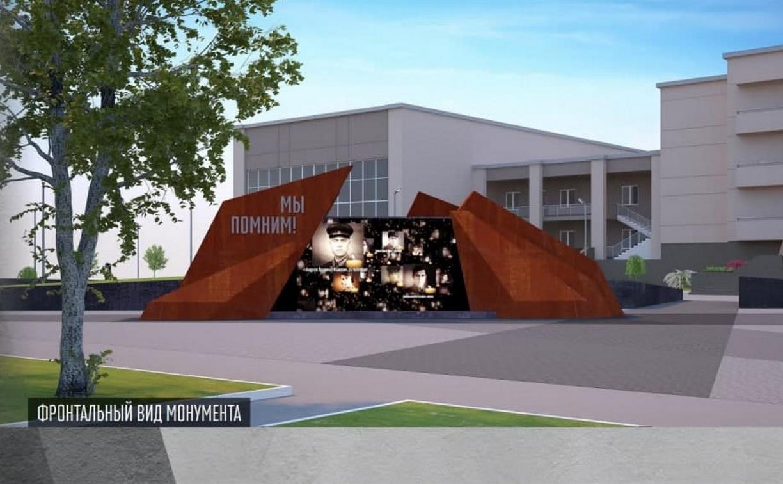 Как будет выглядеть новый сквер на проспекте Ленина: публикуем дизайн-проект