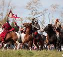 Афиша: Как отпразднуют годовщину Куликовской битвы