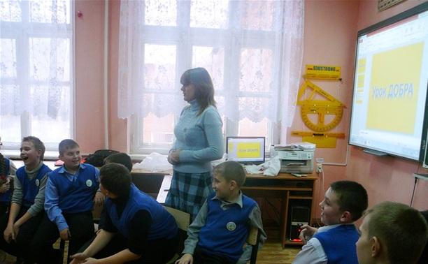 Донские школьники примут участие в «Ярмарке добра»
