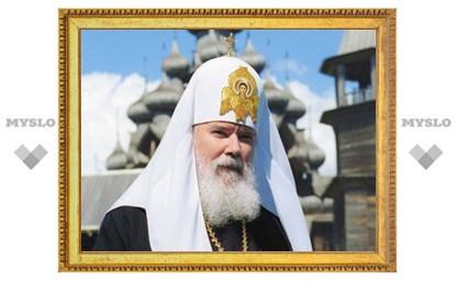 Архиепископ Алексий раскритиковал «суд» над Гребенщиковым