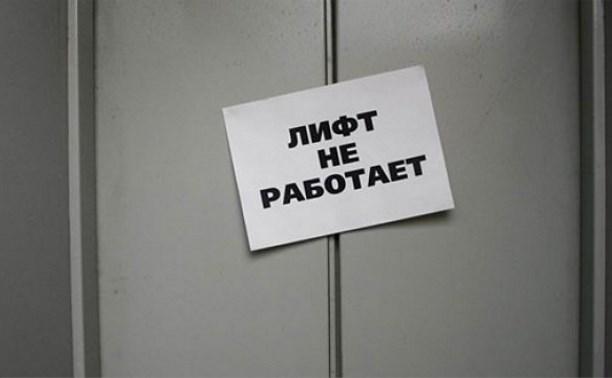 В Туле зафиксирован износ 61% лифтов