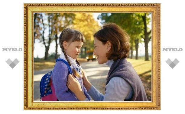 «Проводите ребенка, даже если маршрут кажется вам безопасным!»