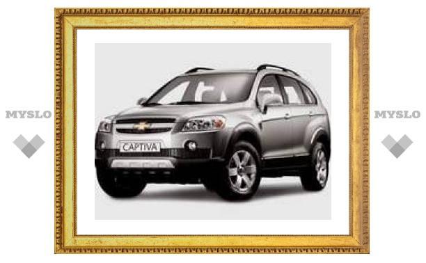 GM выпустит в России в 2008 году более десяти тысяч машин