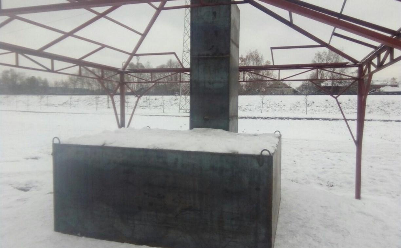 Огромную печь на набережной Упы упаковали в защитный короб