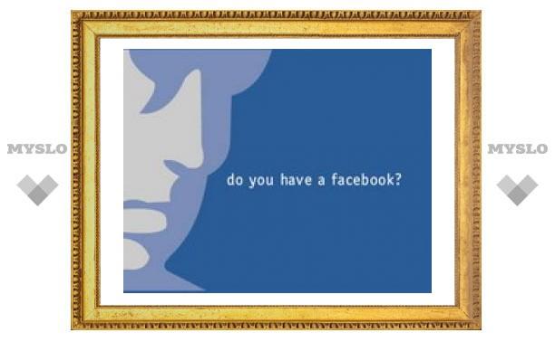 Социальные сети повышают риск серьезных заболеваний