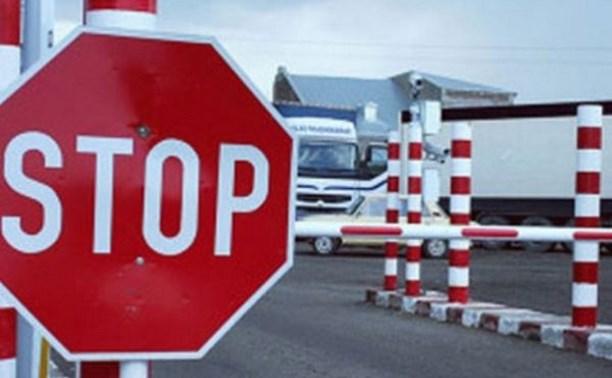 Долг, ограничивающий выезд за рубеж, предлагается поднять до 100 тысяч рублей