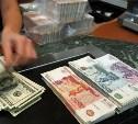 В России ограничат выдачу валютных кредитов