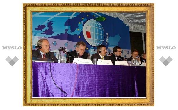 В этом году не будет Тульского экономического форума