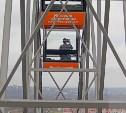 В Туле открылось самое высокое колесо обозрения в городе