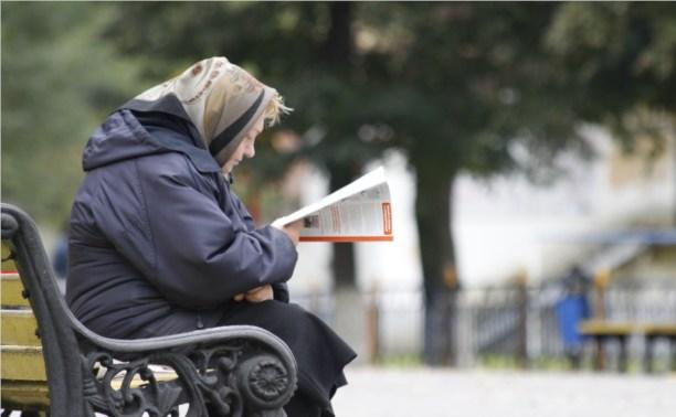 В Минфине предложили убрать базовую часть пенсии
