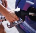 Новомосковская прокуратура выявила некачественное топливо на одной из АЗС