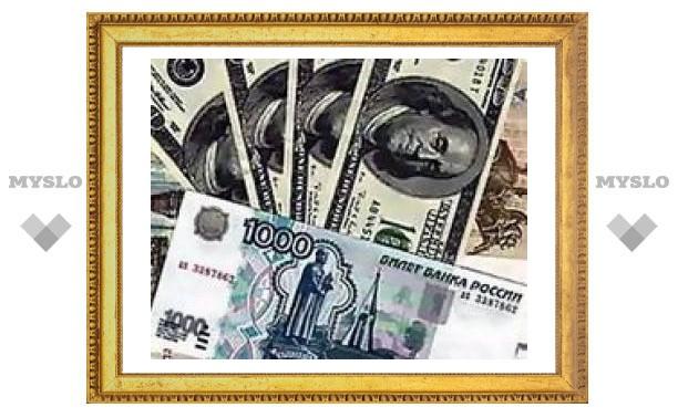 Падение доллара продолжается пятый день подряд