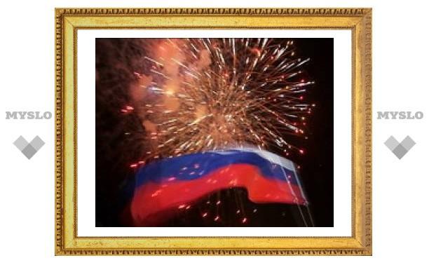 Россия-2008