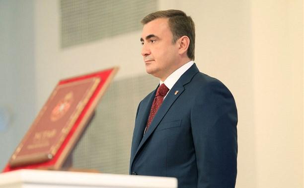 Алексей Дюмин принял присягу губернатора Тульской области