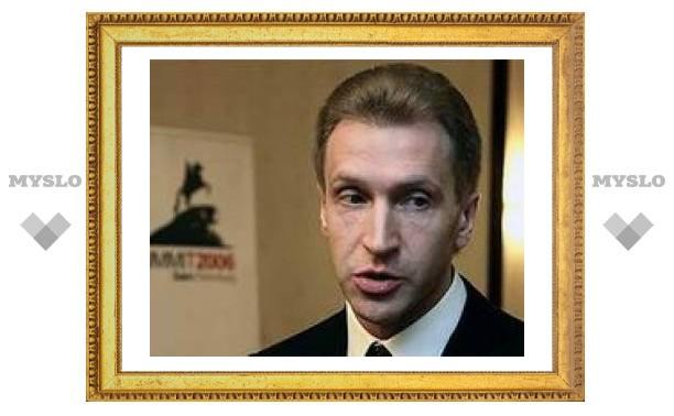 Шувалов посоветовал банкам поддержать кредитами избранные отрасли