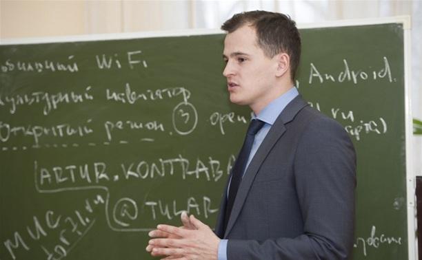 Артур Контрабаев встретился со студентами ТулГУ