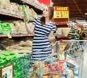 Как тулякам сэкономить на продуктах