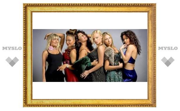 "Группа ""Ассорти"" стала ""Spice girls"""