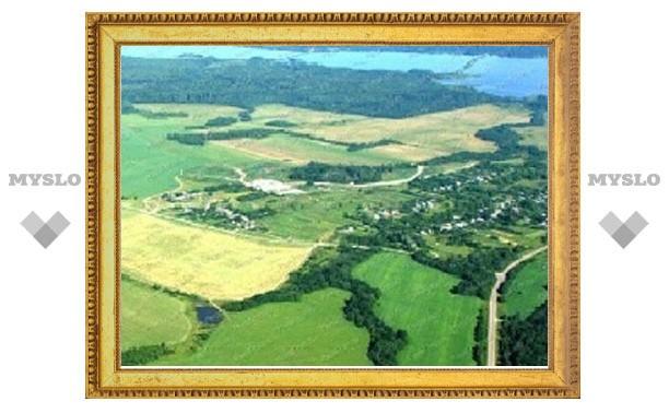 В Туле появится региональный земельный фонд