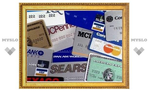 Чиновники создадут российского конкурента Visa и MasterCard