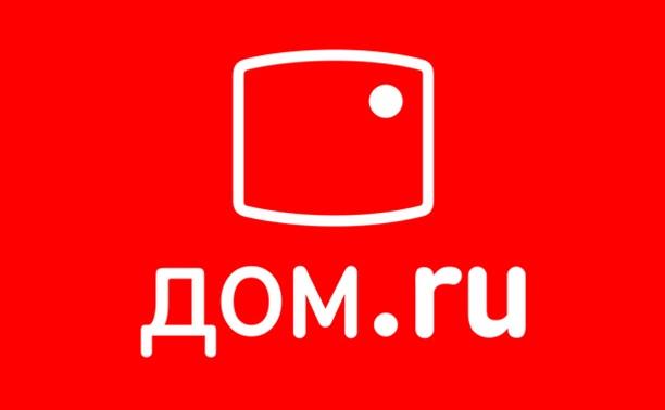 Абоненты «Дом.ru TV» в Туле увидят MTV HD первыми в России