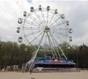 Открытие зоны «Драйв» в Центральном парке перенесено