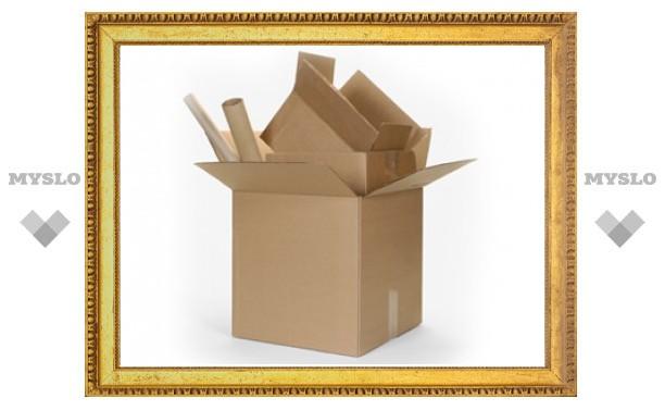 Упаковка помогает справиться с неприятными эмоциями