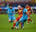 «Арсенал» проиграл «Зениту» со счётом 0:1