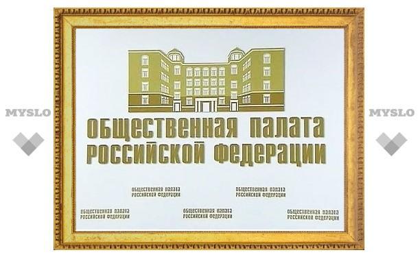 """Общественная палата открыла """"горячую линию"""" для сбора жалоб на поликлиники"""
