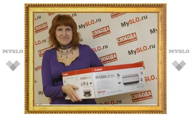 Лучшие народные журналисты MySLO.ru получили заслуженные подарки