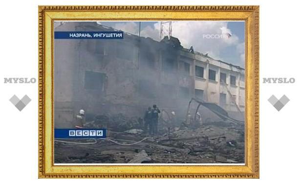 Теракт в Назрани совершили два смертника