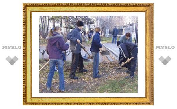 Студенты очистят тульский парк