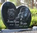 Кладбища домашних животных в Новомосковске оказались вне закона
