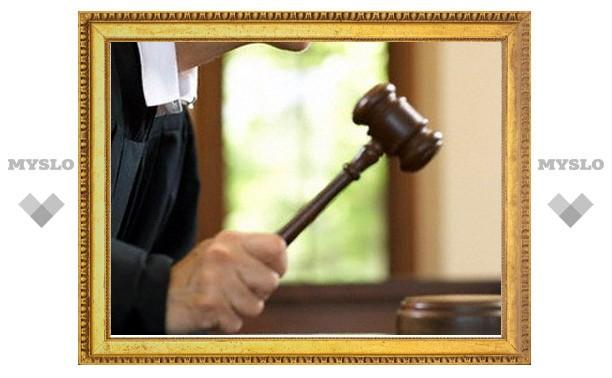 Под Тулой осудят Александра Блока