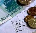 Щекинская УК незаконно повысила тариф на содержание жилья