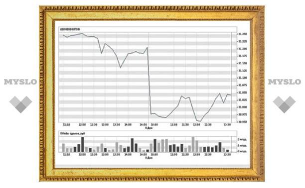 Доллар опустился ниже 31 рубля